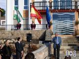Presentación Himno Municipal