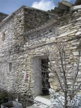Casa típica en la Rambla del Agua